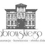 Dąbrowskiego 42 – ul. Dąbrowskiego 42